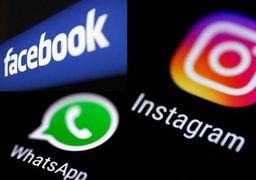 زندان در انتظار مدیران فیسبوک، اینستاگرام، یوتیوب