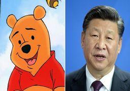 ممنوعیت پخش فیلم «پو خرسه» در چین به دلیل شباهت با آقای رئیسجمهور +تصاویر