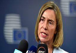 تسلیت اتحادیه اروپا به ایران