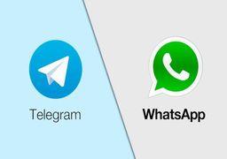 واتس آپ در ایران از تلگرام جلو افتاد