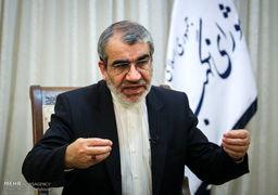 واکنش شورای نگهبان به درخواست رئیس جمهور در مورد FATF