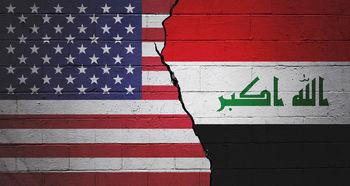 فروش تسلیحات فرسوده به عراق