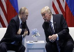 پیشنهاد 50 میلیون دلاری ترامپ به پوتین