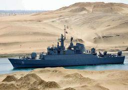 ناوگروه اطلاعاتی-رزمی نیروی دریایی عازم آبهای آزاد شد