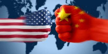 چین گزینه هستهای خود را در جنگ تجاری با آمریکا آماده میکند