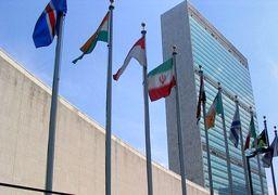 سازمان ملل ایران را به ارسال سلاح به یمن متهم کرد