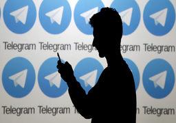 جعل خبر برای جذب مخاطب کار دست مدیران کانال تلگرامی داد