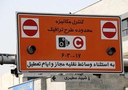 تغییر ساعات طرح ترافیک در پایتخت