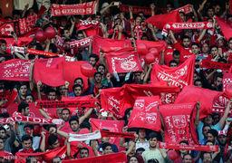 هجوم هواداران پرسپولیس به ورزشگاه آزادی + تصاویر