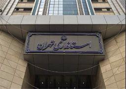 جزئیات اجرای طرح فاصله گذاری هوشمند از فردا در تهران