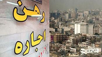 نرخ آپارتمان زیر قیمت متوسط بازار در تهران + جدول