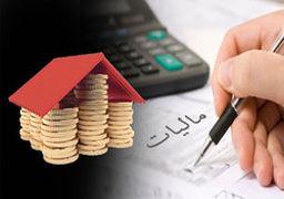 بخشنامه جدید مالیاتی به نفع سودآوری شرکت ها