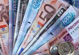 نرخ ارزهای مبادله ای در بانک مرکزی ثابت ماند
