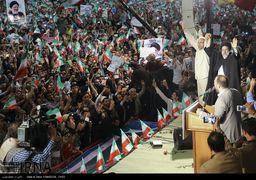 تصاویر همایش حامیان حجت الاسلام رئیسی در مصلای تهران