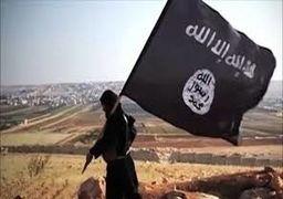 برافراشته شدن پرچم داعش در پاکستان