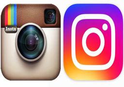 قابلیت جدید اینستاگرام برای مشاهده پست ها