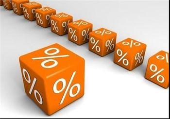 آغاز رقابت «سالم» در بازار پول با نرخ سود علیالحساب