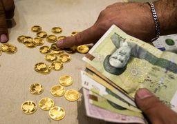 حمایت اونس جهانی طلا از قیمت سکه