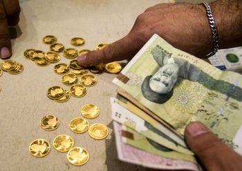 قیمت سکه و طلا امروز چهارشنبه 20 تیر + جدول