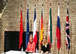 موگرینی: باید راهکارهای عادی سازی روابط اقتصادی با ایران اجرا شود/تحریم های ایران باید لغو شود