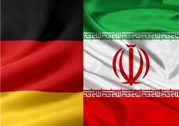 نگرانی آلمان از قدرت هکرهای ایرانی
