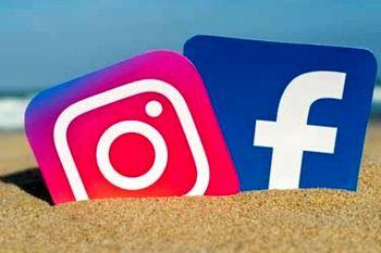 فیس بوک و اینستاگرام خود را غیر فعال کنید و پول بگیرید