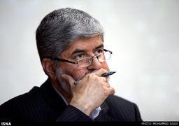 نامه مطهری به مقام معظم رهبری؛ روش انطباق مصوبات با سیاستهای کلی در مجمع تشخیص، خلاف قانون اساسی به نظر میرسد