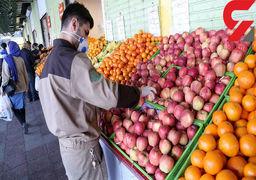 قیمت انواع میوه و ترهبار در بازار