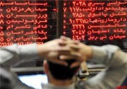 ۱۰ تصویر از آینده بازار سهام تهران