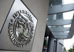 پیشبینی IMF از رشد اقتصاد جهانی بهسطح دوره بحران مالی دهه قبل رسید