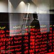 سقوط شاخص بورس به سطح ۱۸۵ هزار واحدی