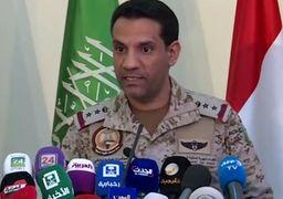 عربستان تمام مرزهای زمینی ، دریایی و هوایی خود با یمن را بست