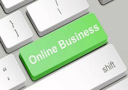 12 ایده برای گسترش کسبوکار آنلاین