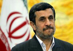 احمدی نژاد کجاست؟