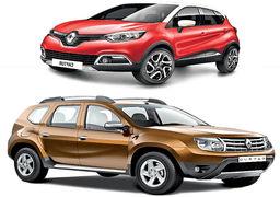 مقایسه 12 خودرو در بازار ایران