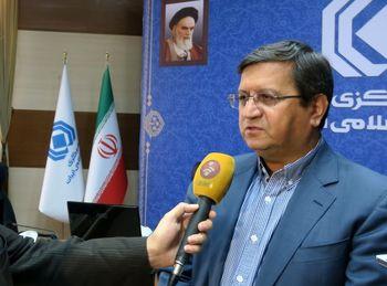 علاقه رییس کل بانک مرکزی ایران به اینستاگرام+ جزییات و تعداد فالوئرها
