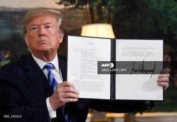 سرنوشت شکایت ایران از آمریکا