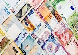 ثبات قیمت در 47 ارز/قیمت روز ارزهای دولتی ۹۷/۱۱/۰۷