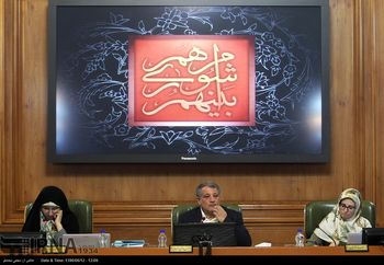 جلسه علنی سه شنبه شورای شهر تهران لغو شد