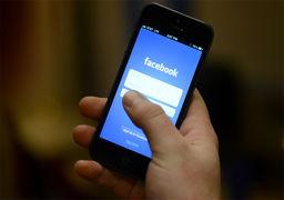 خداحافظی فیس بوک با نسخه قدیمی تلفن های همراه