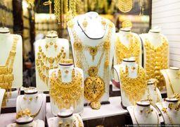 چرا مردم در مواقع بحرانی، مشتری طلا میشوند؟