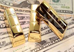قیمت انواع ارز، سکه و طلا امروز ۹۸/۲/۲۲ | تداوم عقبنشینی قیمتها