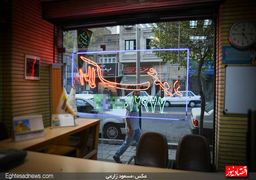 آپارتمان های کمتر از 300 میلیون تومان در تهران + جدول