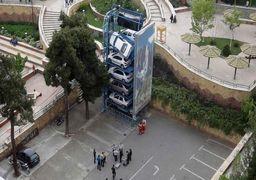 عجیب ترین پارکینگ های خودرو در جهان+تصاویر