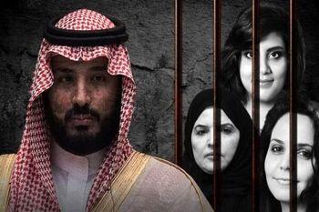 درخواست ۷ کشور اروپایی برای آزادی فعالان زن زندانی در عربستان