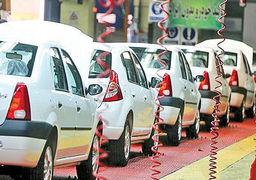 ثبات نسبی قیمتها در بازار خودرو