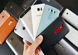 گوشی های زیر 300 دلار که ارزش خرید دارند + مشخصات و قیمت