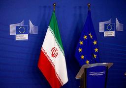 حمایت اتحادیه اروپا از درخواست ایران از صندوق بینالمللی پول