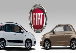 رونمایی از خودرو جدید فیات +عکس