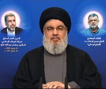 توهین به رهبران سیاسی و دینی میتواند به فتنه مذهبی و طائفهای منجر شود
